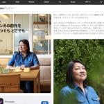 App Store デスクトップ
