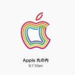 Apple 丸の内