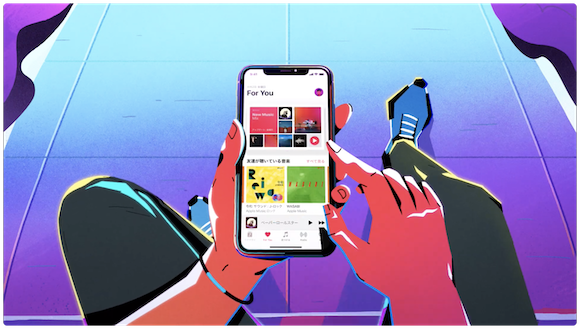 Apple Music 2019 夏 CM