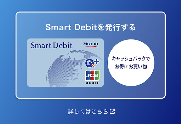 Smart Debit