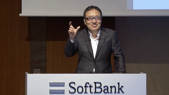 SoftBank ソフトバンク 2020年3月期 第1四半期 決算説明会
