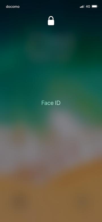 Id ない フェイス 設定 出来 iPhoneの顔認証の精度と設定方法、顔認証が出来ない時の8つの対処法