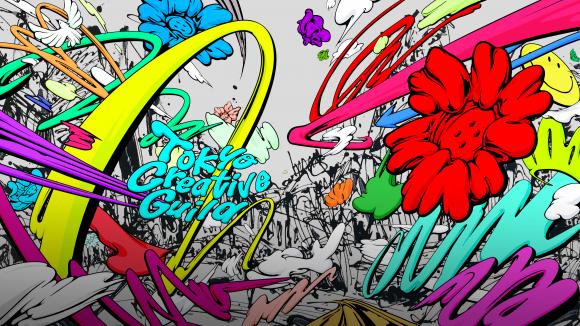 TOKYO CREATIVE GUILD - クリエイティブシーンを動かす才能たち