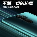 xiaomi redmi 6,400万画素 redmi note8