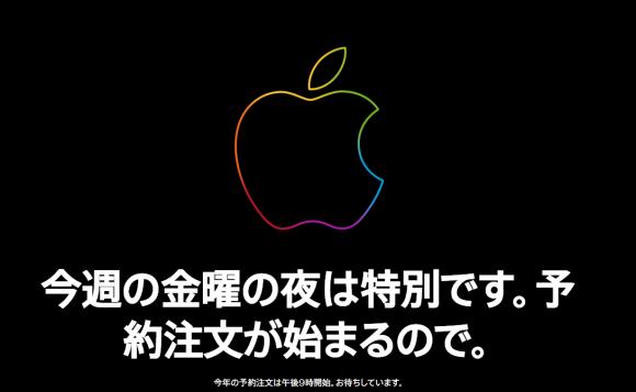 iphone11 購入ページ