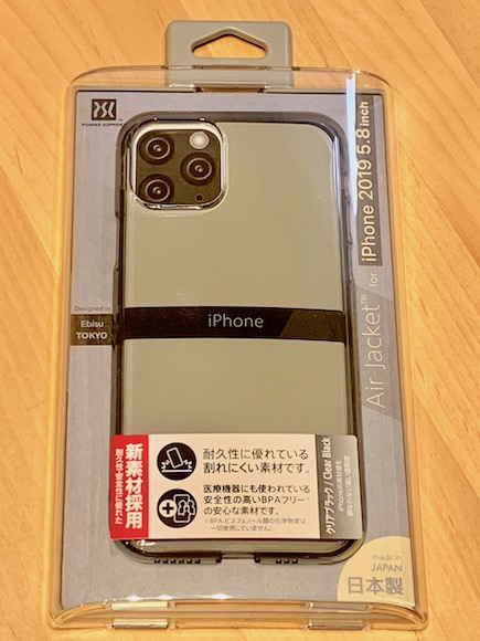 エアージャケット iPhone11 Pro レビュー