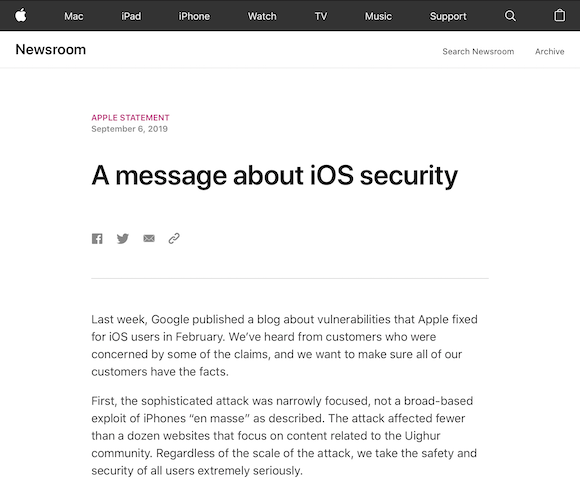 Apple 「A message about iOS security」