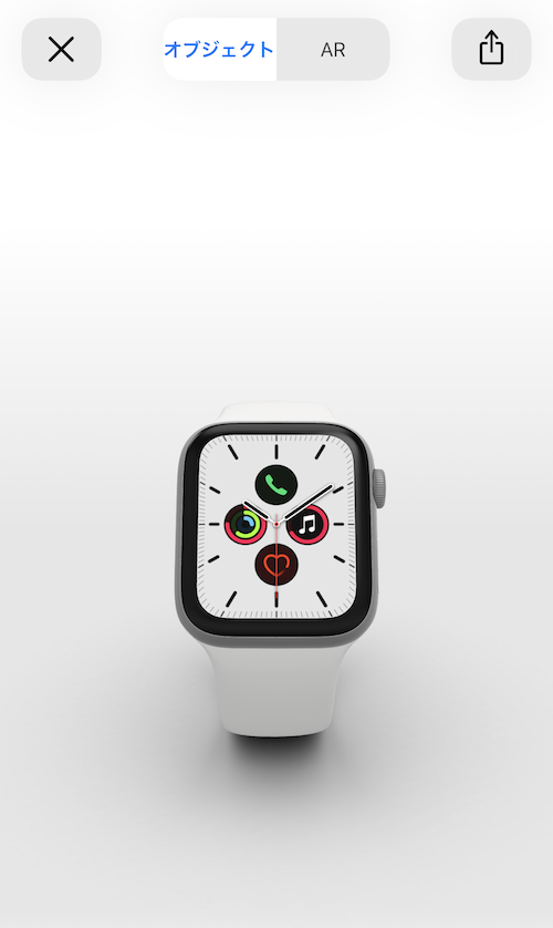 Apple Watch Series 5 AR
