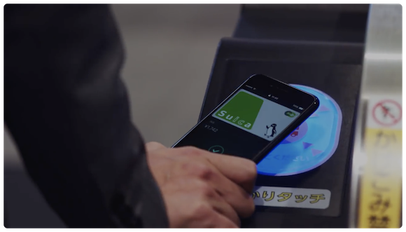 JR東日本 Apple Pay Suica YouTube