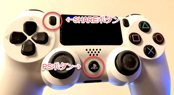 ps4 コントローラ 白 点滅