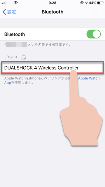 PS4コントローラーを接続する