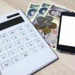 約7割のユーザー、スマホの解約金が1,000円以下になったら解約月を意識しない