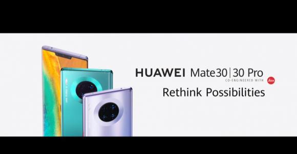 huawai mate 30 pro