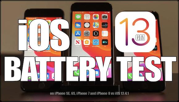 iOS13 GM バッテリーテスト iAppleBytes