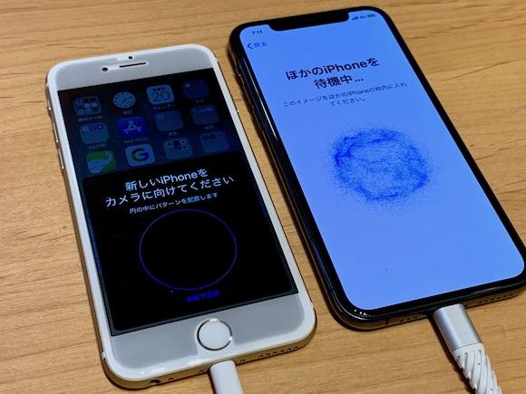 iPhone11 Pro レビュー