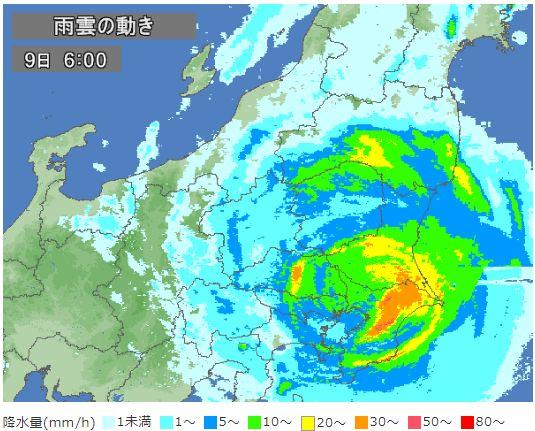 台風の情報を得ることのできるサイト