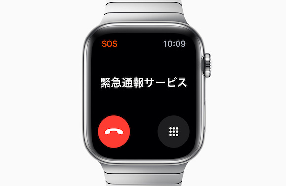Apple Watch 緊急通報サービス
