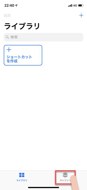 「プレイリストを複製」する時に使用するショートカット
