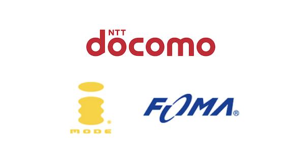 docomo FOMA i-mode