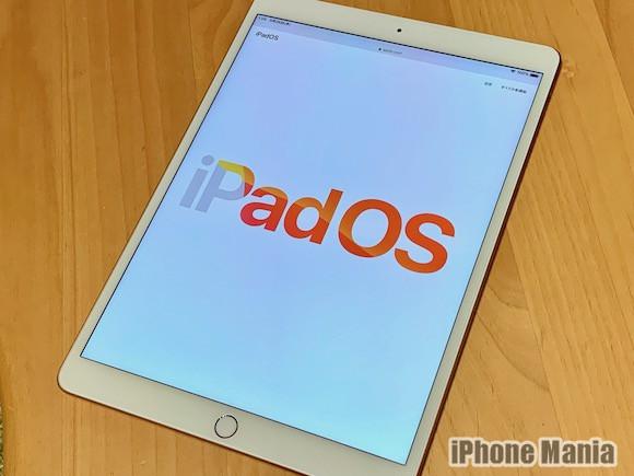 iPadOS iPad Air3