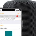 Apple iPhone HomePod
