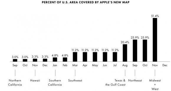 Appleマップ