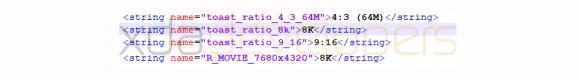 samsung galaxy s11 コード