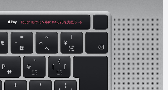 Apple 16インチ MacBook Pro