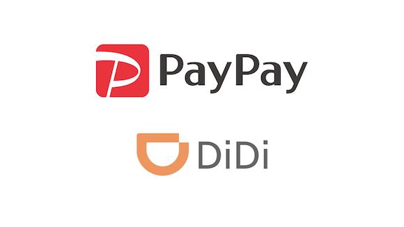 PayPay DiDi