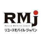 リユース・モバイル・ジャパン(RMJ)