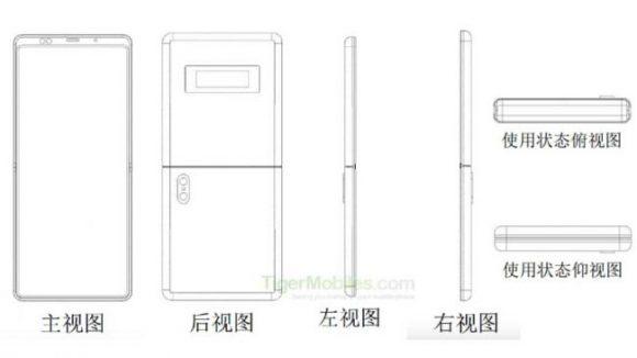 xiaomi 特許 折りたたみスマートフォン