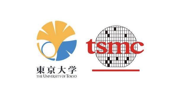 東京大学 TSMC