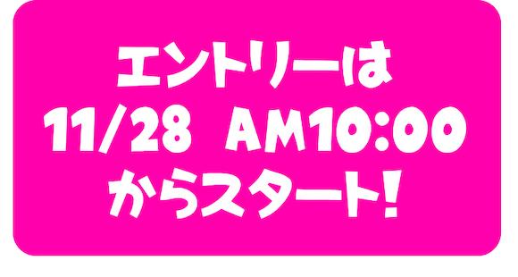 JapanTaxi dポイント400pt還元キャンペーン