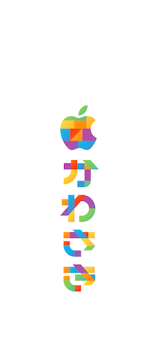 Apple川崎 壁紙 iPhone