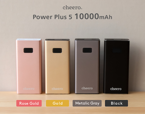 cheero Power Plus 5 10000