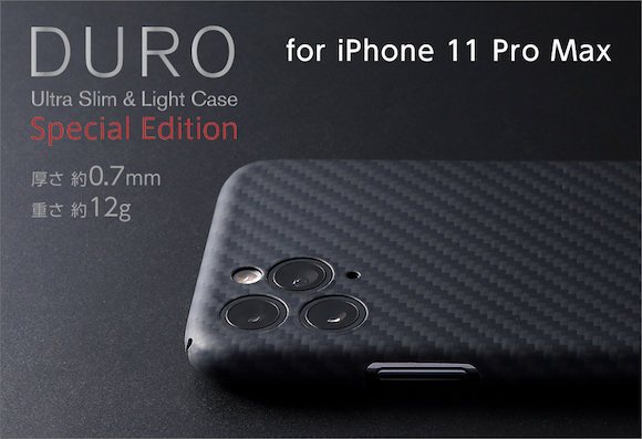 DURO Special Edition for iPhone 11 Pro Max