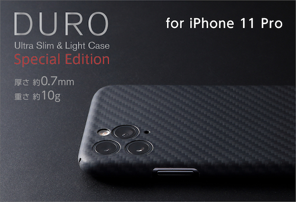 「Ultra Slim & Light Case DURO Special Edition for iPhone 11 Pro」