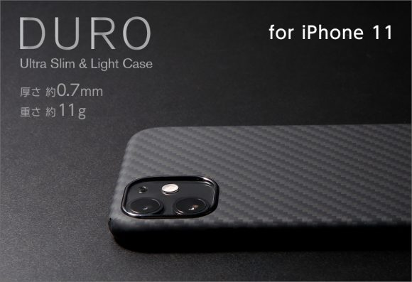 DURO(デューロ) Ultra Slim & Light Case DURO for iPhone 11