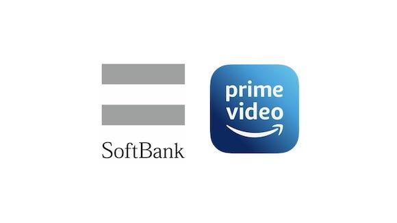 ソフトバンク Amazon Prime Video