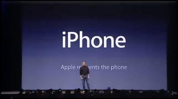 スティーブ・ジョブズ氏 iPhone 発表