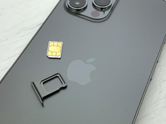 SIMカード iPhone12 Pro Max