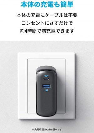 Anker PowerCore Fusion 10000-4