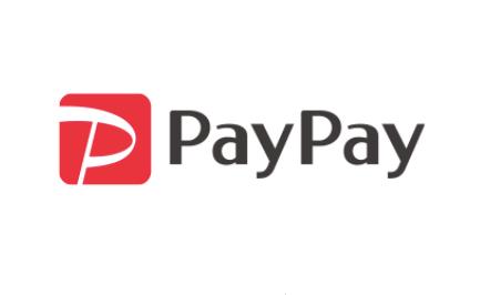 PayPay、「商店街で当たる!ペイペイジャンボ」を3商店街で開催 明日から