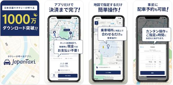 Japan Taxi_2