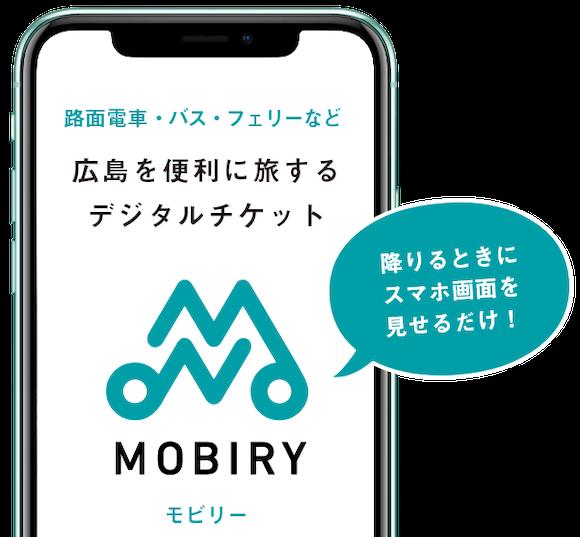 MOBIRY