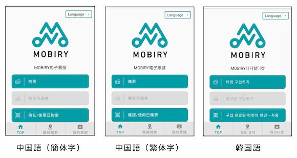 MOBIRY_1