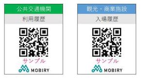 MOBIRY_2