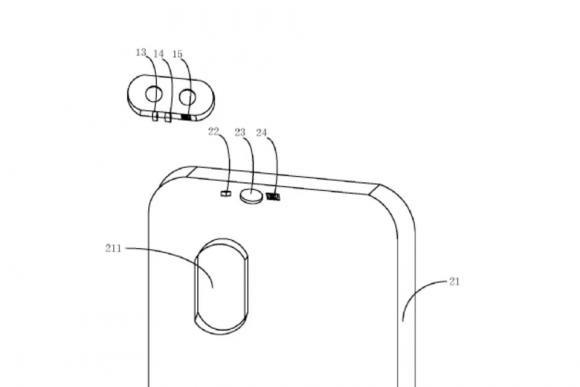 Xiaomiの取り外し可能なスマホ用メインカメラに関する特許の画像