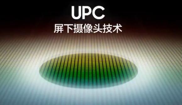 Samsung UPC OLED_1