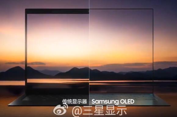 Samsung UPC OLED_2